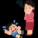 台風で子供の機嫌が悪くなる?体調不良や咳がひどくなる?対策は?